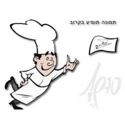 כד ואקום תרמי 1.5ל לבן AUBERGE BRILLIANT